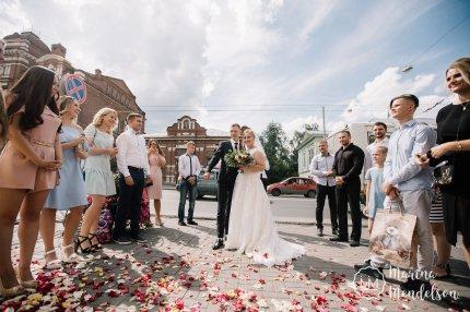 Андрей и Ульяна